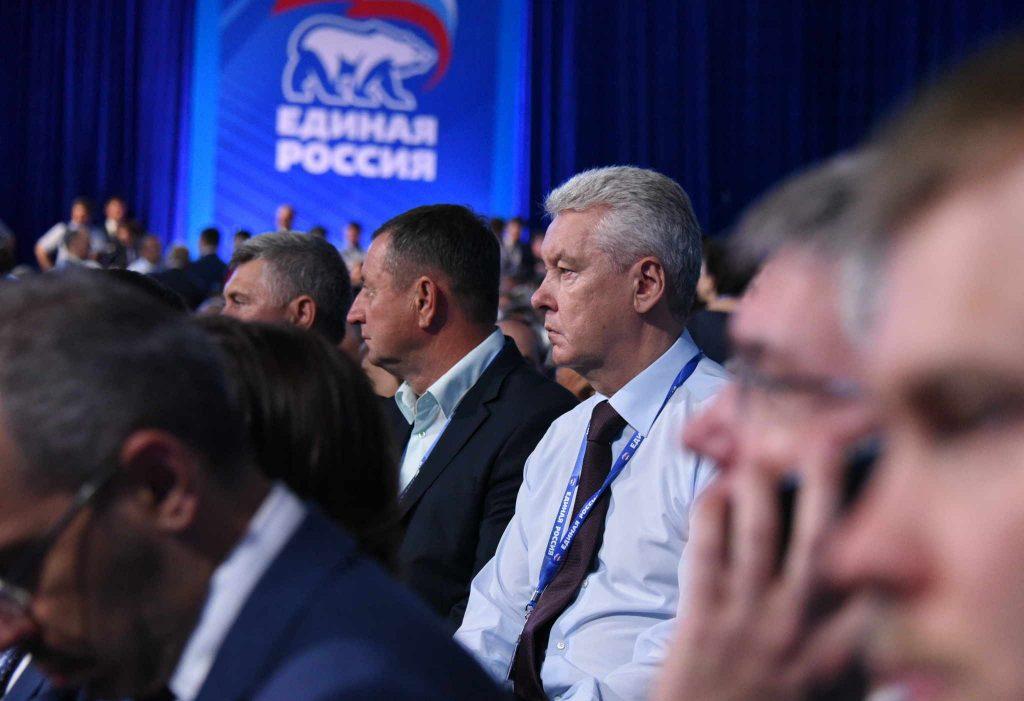 Единая Россия гарантирует реализацию своей программы в Москве