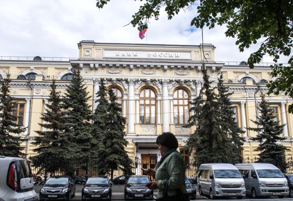 Центробанк отозвал лицензию у двух московских банков
