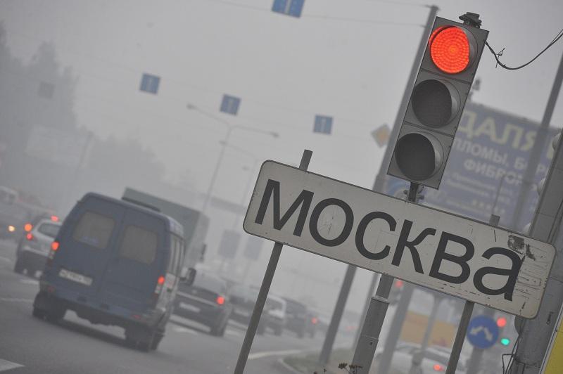 В Москву пришел дым из Сибири