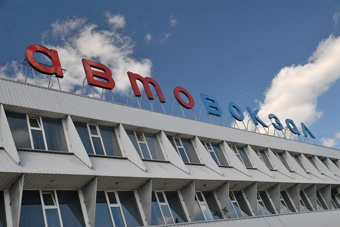 Более 140 междугородних перевозчиков подписали договоры с автовокзалами Москвы в этом году