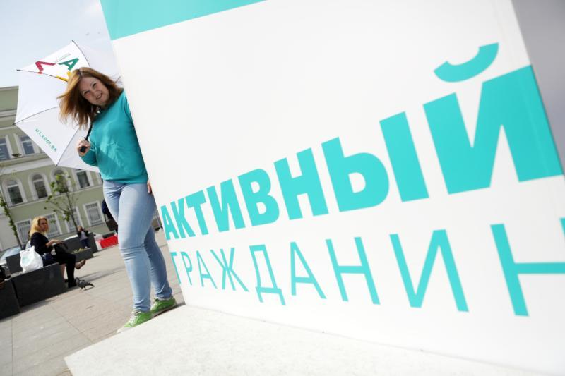 В «Активном гражданине» предложили составить туристический маршрут. Фото: архив, «Вечерняя Москва»