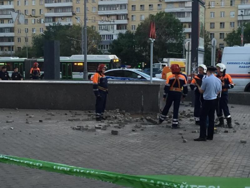 Мосгаз не выявил загазованности возле метро