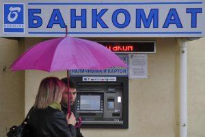 На западе столицы преступники взорвали банкомат. Фото: архив