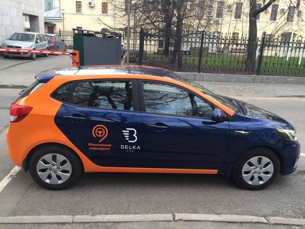 С августа в Москве откроется новый оператор каршеринга