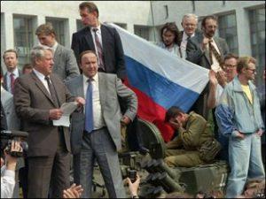 20 августа 1994 года президент России Борис Ельцин подписал указ «О Дне Государственного флага Российской Федерации». Фото: Википедия
