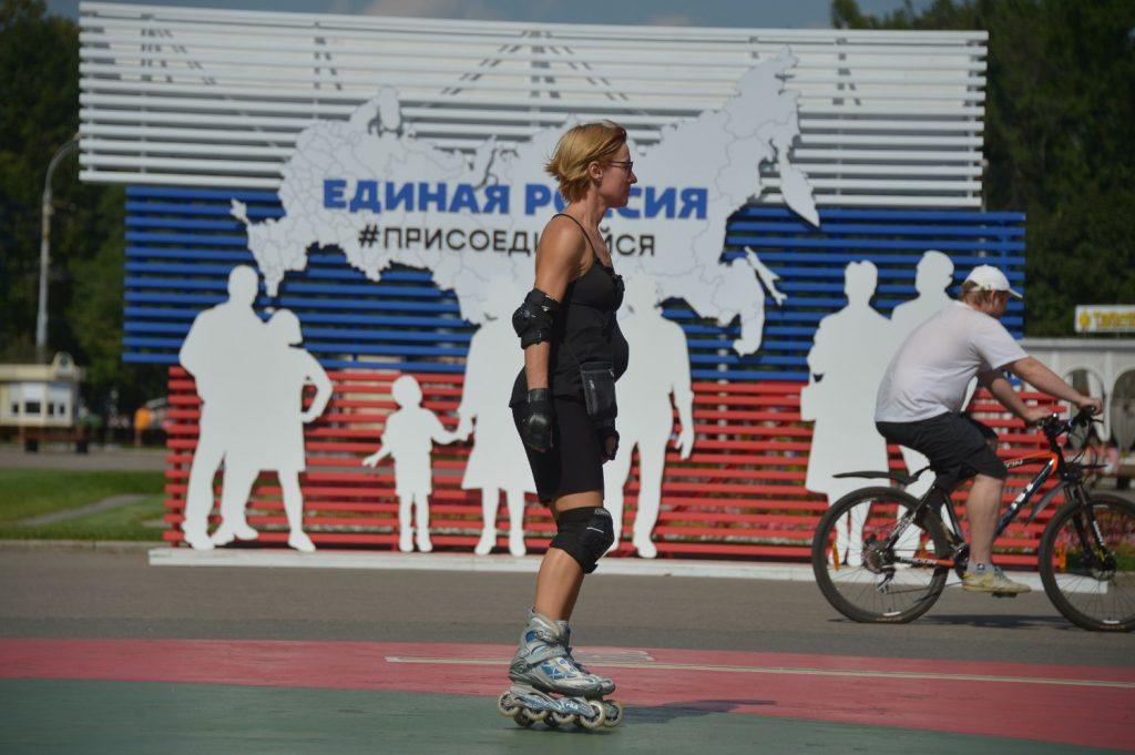18 августа 2016 года. Москва. Требование времени «ставит» агитаторов на ролики