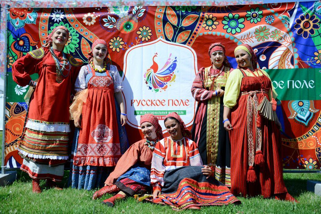 В Москве прошел фестиваль славянской культуры