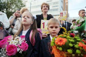 """Краснопахорские школьники празднично подготовятся к учебе. Фото: """"Вечерняя Москва""""."""