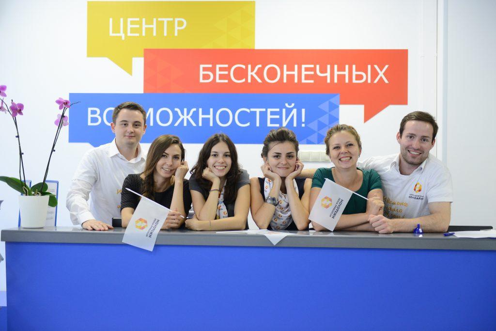 Молодые парламентарии Троицка посетили форум некоммерческих организаций