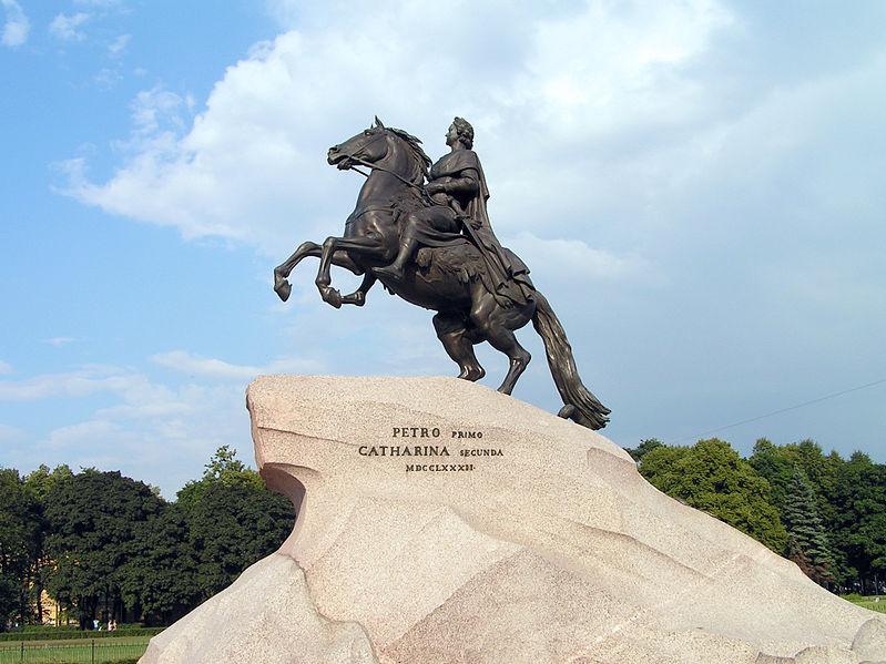 Дата дня: 234 года назад в Петербурге был открыт памятник Петру I («Медный всадник»)