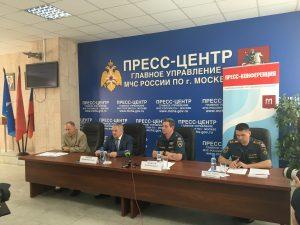 В Москве 3 августа состоялась пресс-конференция в Главном управлении МЧС России. Фото: Елизавета Лукашина