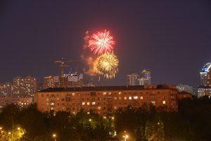 Фото: архив «Вечерняя Москва»