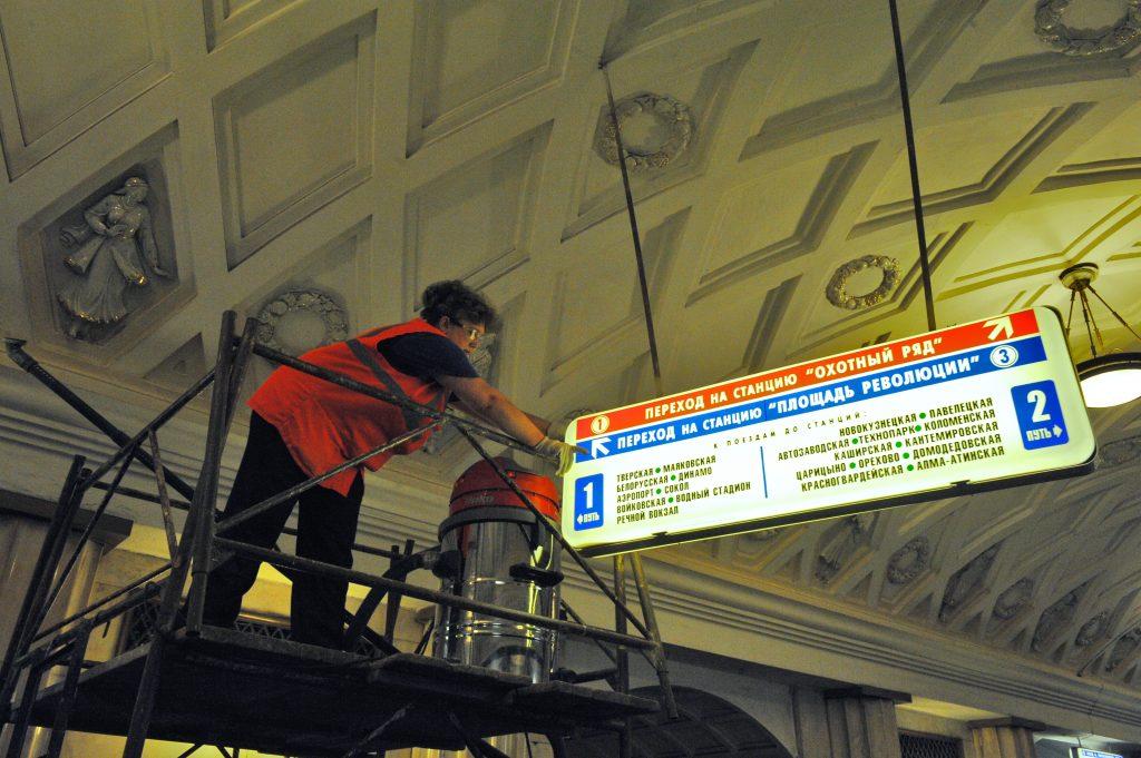 Вестибюль «Кропоткинской» 28 августа закроется раньше полуночи
