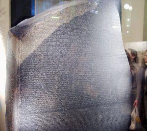 Розеттский камень. Источник: Википедия.