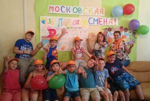 В Троицке началась августовская «Московская смена». Фото: ЦСО «Троицкий».