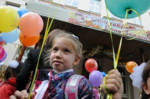 В Москве стартует флешмоб, посвященный началу учебного года