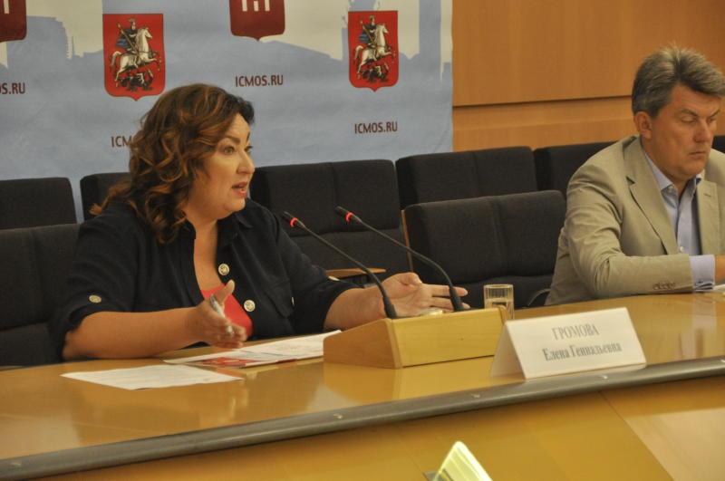 Елена Громова рассказала о «Революции госуслуг в Москве»