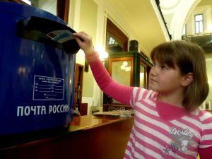 """В почтовое обращение поступила новая марка. Фото: архив, """"Вечерняя Москва"""""""