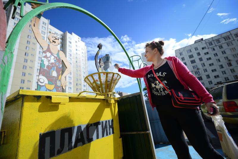 В Московском пройдет экологическая акция