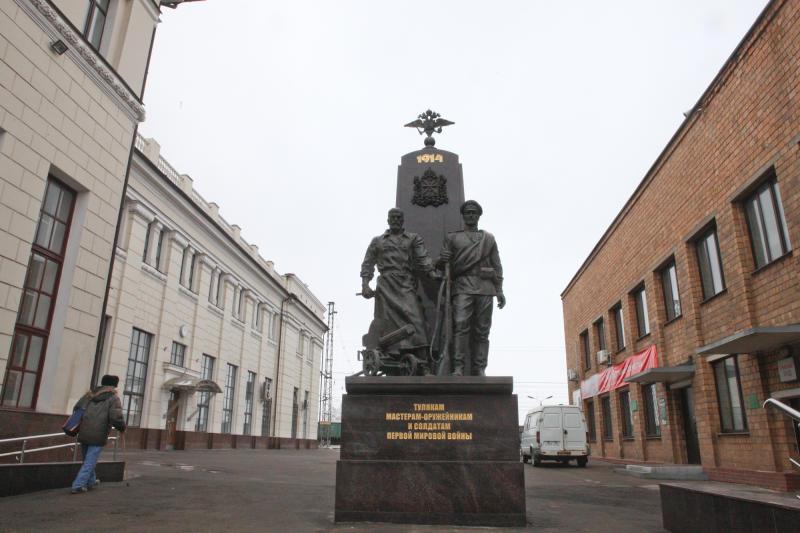 Московские власти будут развивать туристическое направление Москва-Тула