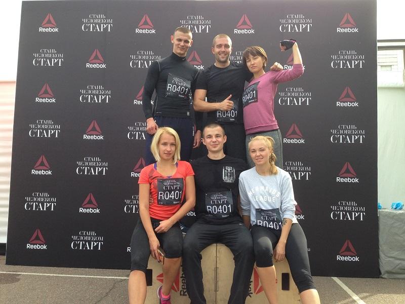 Спортсмены из Московского приняли участие в забеге «Стань человеком»