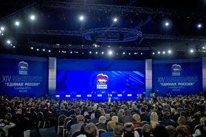 ЕР построила избирательную кампанию на прямом общении с москвичами
