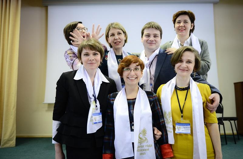 В новых округах среди педагогов пройдет конкурс «Вперед, к звездам-2016»