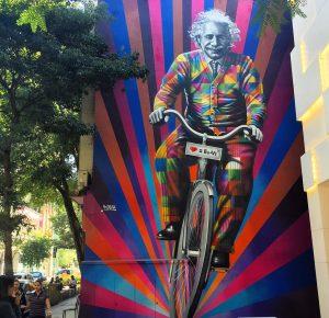 Сан-Паулу (Бразилия). Альберт Эйнштейн в необычной интерпретации