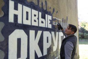 Фото: Владимир Смоляков