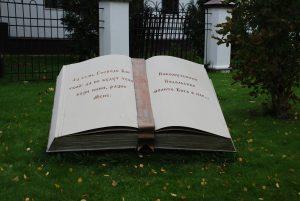 Памятник в виде книги у храма Новомучеников Подольских. Фото: Дмитрий Гаврилов.