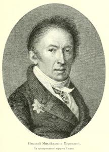 Портрет Николая Карамзина