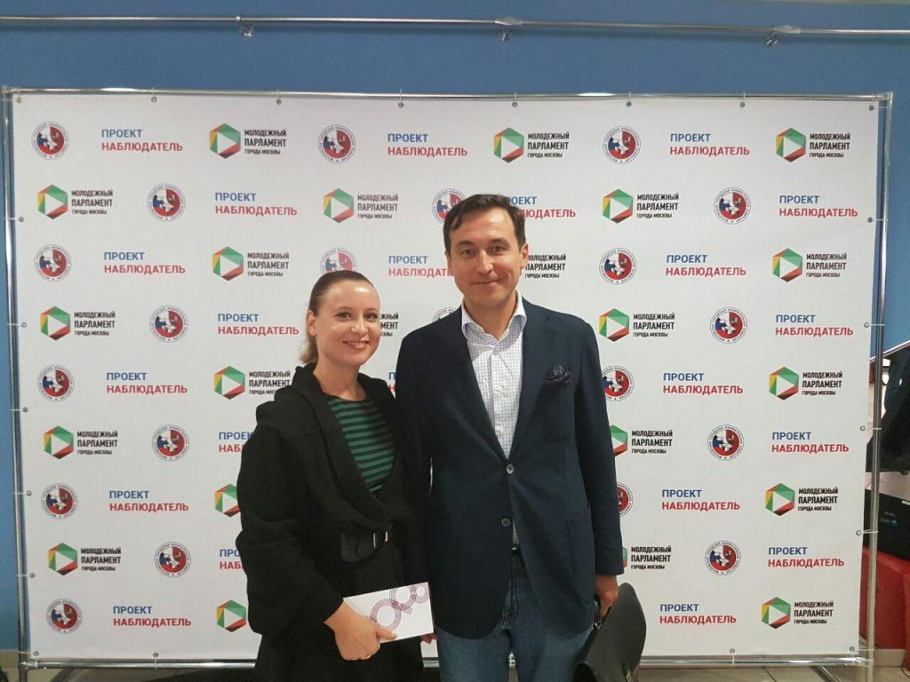 Дарья Смирнова, председатель Молодежной палаты Щербинки, и политолог Дмитрий Гусев