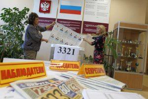 Участковая избирательная комиссия № 3321, Московский.