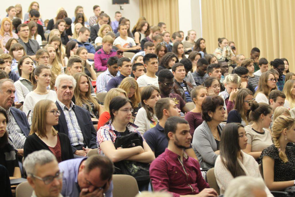 12 сентября 2016 года. Москва. На международной конференции в Российском университете дружбы народов — студенты и эксперты