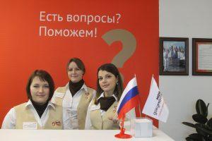 Московский. Слева направо: Татьяна Ковина, Наталья Шефер, Дарья Зеленская (фото сделано 21 января 2016 года).