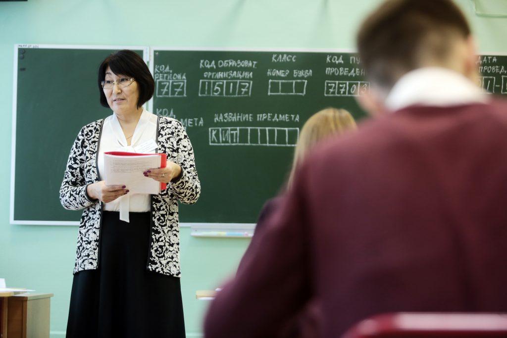 Педагоги из Вороновского пройдут стажировку в Севастополе