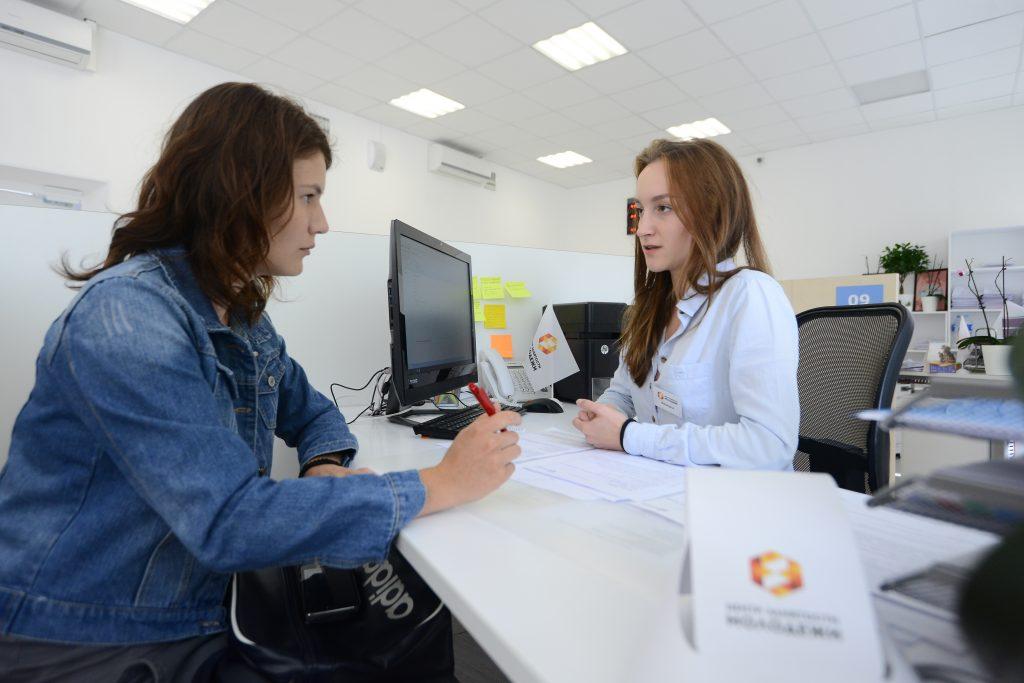 Ярмарка вакансий для молодежи откроется в Москве 6 сентября