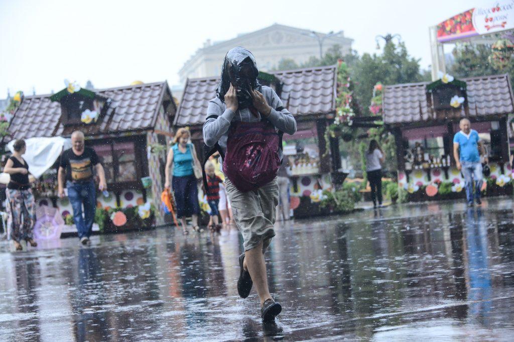 """Похолодание придет в Москву на следующей неделе. Фото: архив """"ВМ"""""""