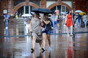 """В Москве ожидают резкое похолодание. Фото: архив """"ВМ"""""""