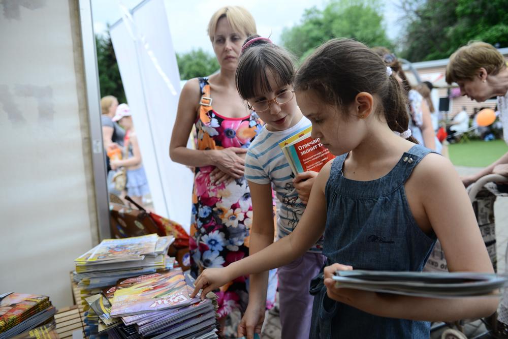 Библиотеки новых округов станут участниками фестиваля «Яркие люди»