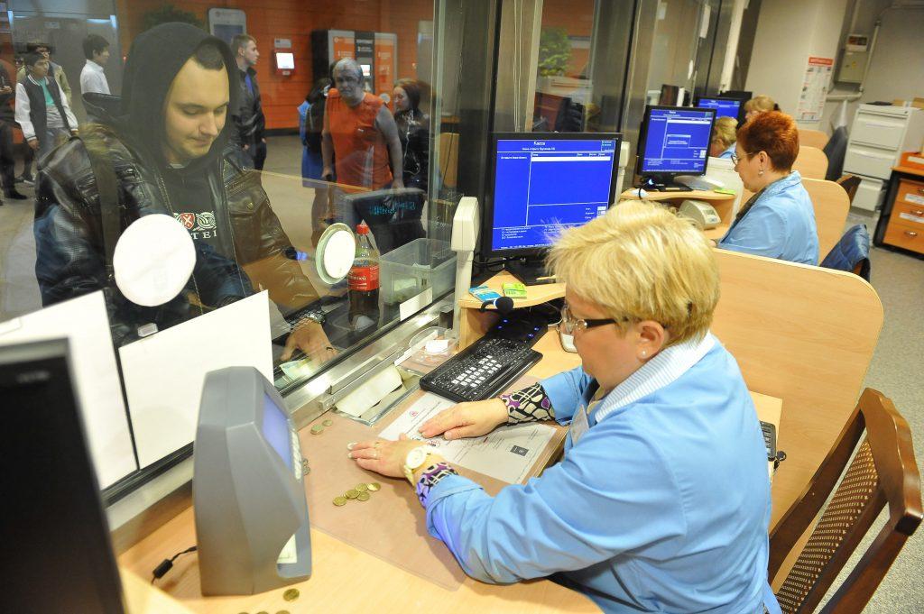 Москвичи пополнят карту «Тройка» с мобильного приложения и «Почта Банка»