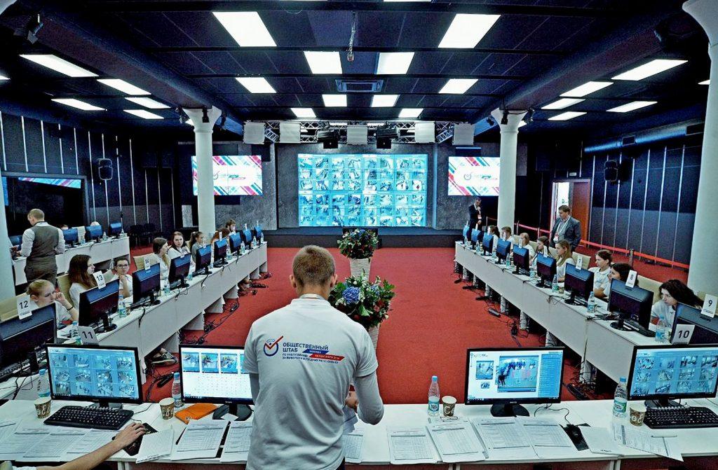 В Москве начались выборы депутатов в Госдуму
