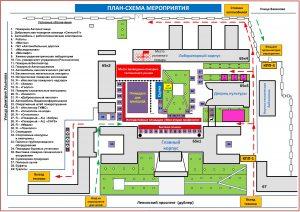 Инфографика: Главное Управления МЧС по Москве