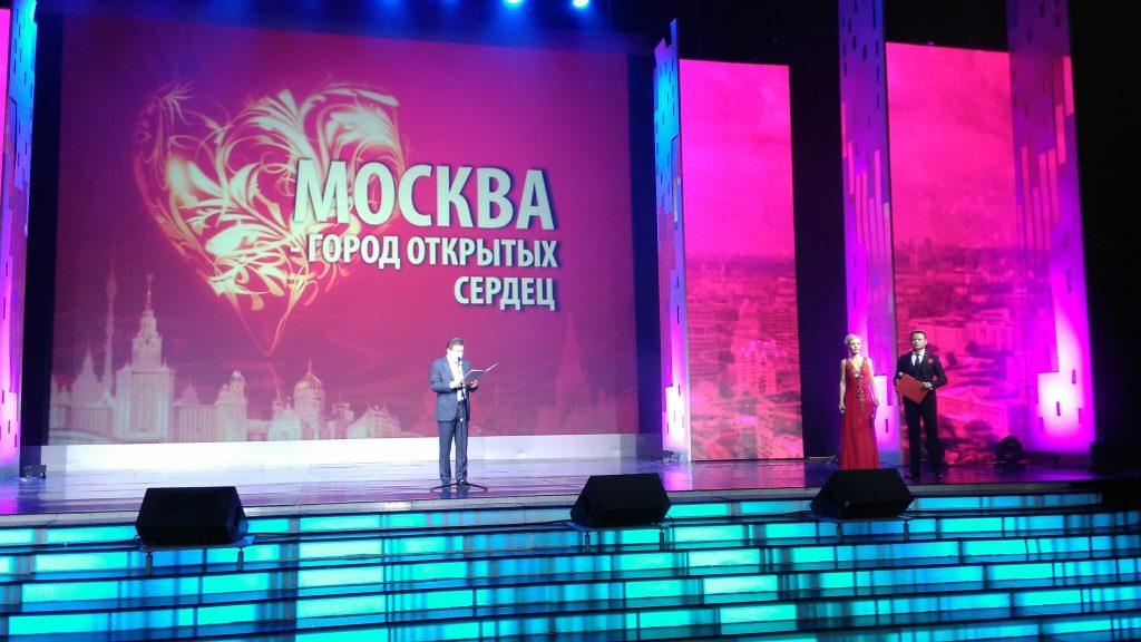 Жители Новой Москвы приняли участие в празднике «Москва – город открытых сердец!»