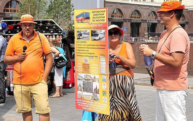 Москвичи смогут посетить бесплатные экскурсии