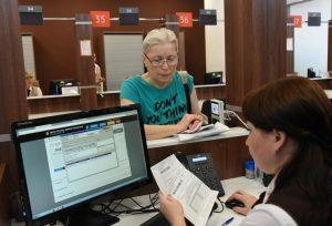Оформить пенсию теперь можно в центре госуслуг «Московский». Фото: архив, «Вечерняя Москва»
