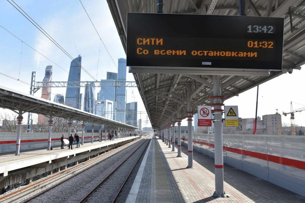 Пенсионеры из Рязановского отправятся на экскурсию по Московскому центральному кольцу
