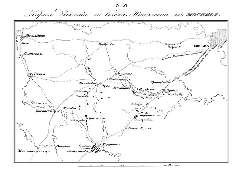 Карта 1-й половины XIX века — красным отмечена нынешняя территория Новой Москвы