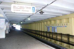 Филевская линия частично закроется на ремонт с 29 октября. Фото: Википедия