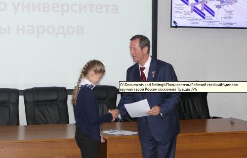 """Фото: """"Школа №1391"""""""